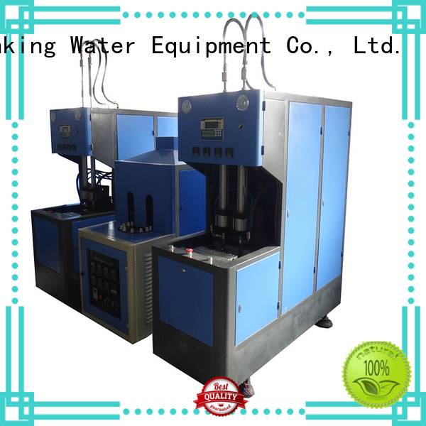 Quality J&D WATER Brand bottle liquid blow moulding machine