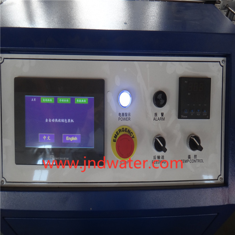 shrink wrap machines for sale semiauto wrap J&D WATER Brand shrink packing machine