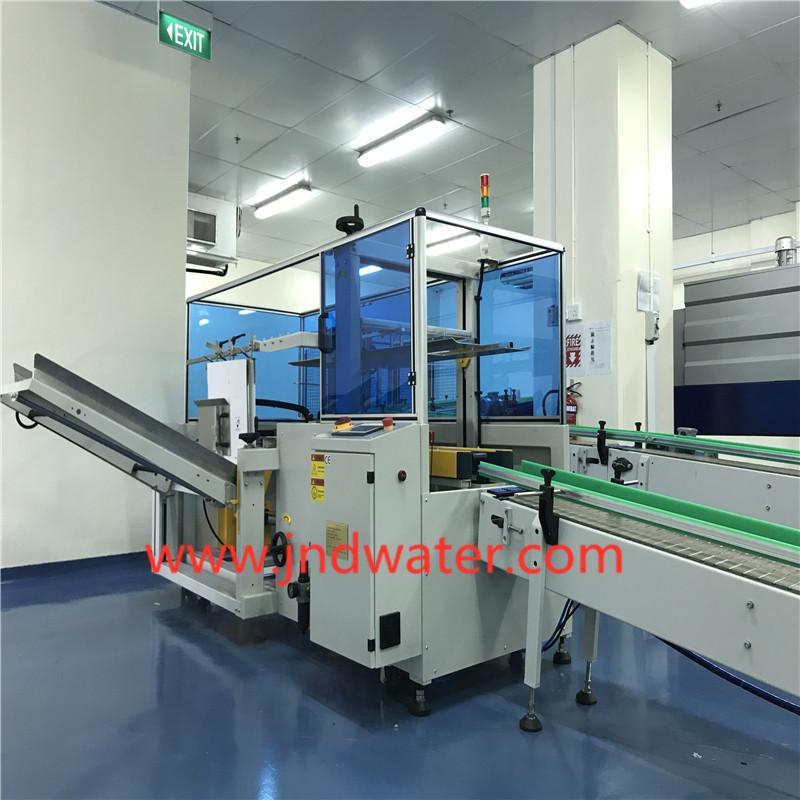 Carton Erecting/Carting/Sealing Machine