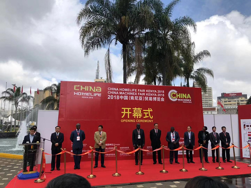 The China (Kenya) Trade Fair 2018