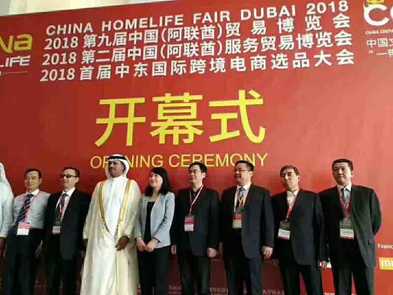 JNDWATER welcome you to The China (UAE) Trade Fair 2018
