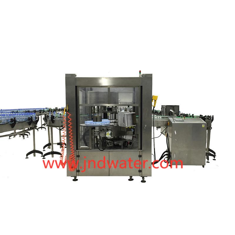 Автоматическая машина для упаковки этикеток в термоусадочную пленку (двойные головки)