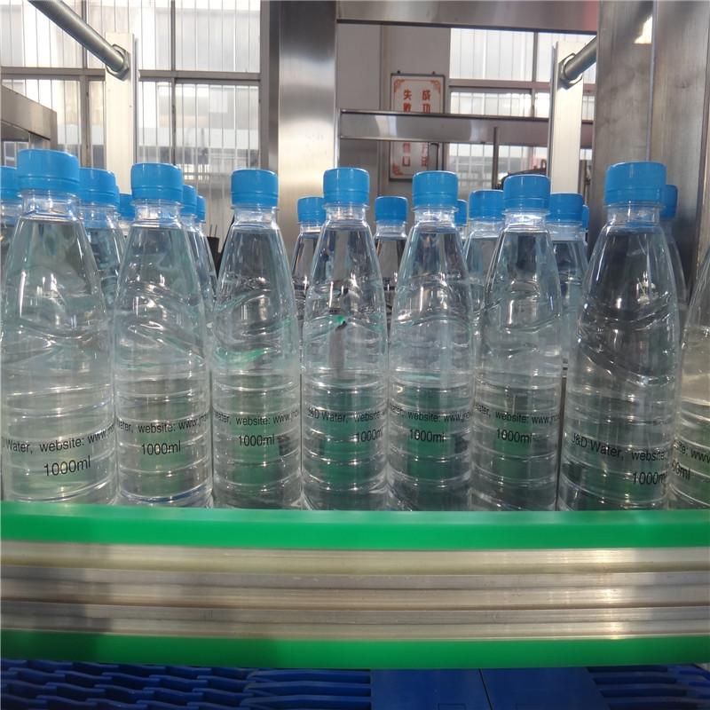 JNDWATER Water Bottle OPP Bottle Automatic Labeling Machine JND-200R