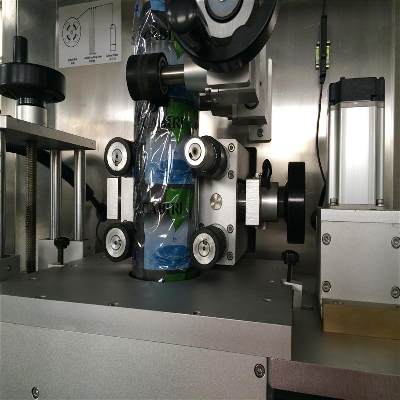 JNDWATER Auto Shrinkable Bottle Sleeve Labeling Machine JND-200