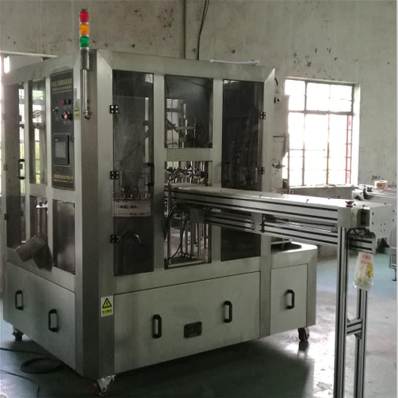 JNDWATER Bag Filling Machine Sachet Filling Machine