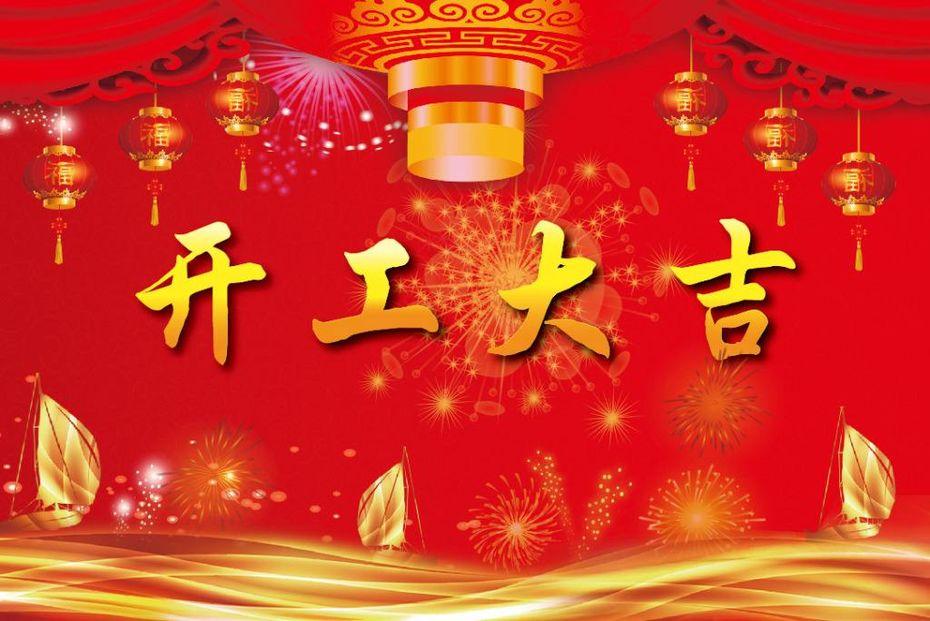 ShenZhen J&D Drinking Water Equipment Co.,Ltd. Start Work Today!